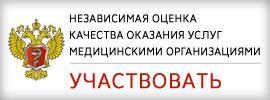 ocenka-kachestva