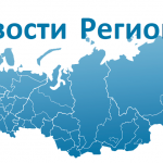 Формирование Всероссийского сводного обзора «Общественно-государственное партнёрство в субъектах РФ 2021»